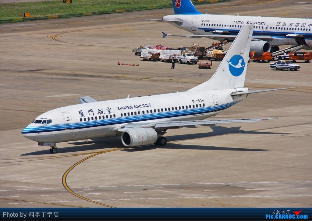 [原创]人生路漫漫,白鹭常相伴!! BOEING 737-700 B-5028 中国上海虹桥机场