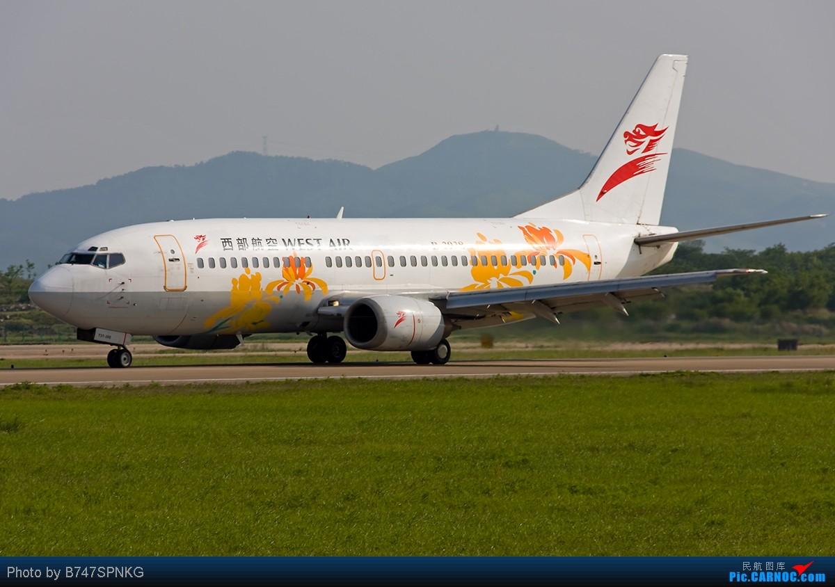 Re:[原创]西部菊花真被竹竿子捅了…… BOEING 737-300 B ...