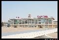 朝鮮平壤順安國際機場