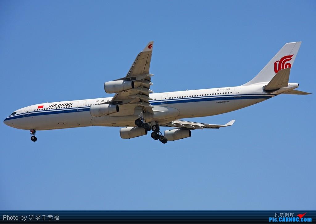 [原创]PEK--蓝色舞台的节奏 AIRBUS A340-300 B-2389 中国北京首都机场