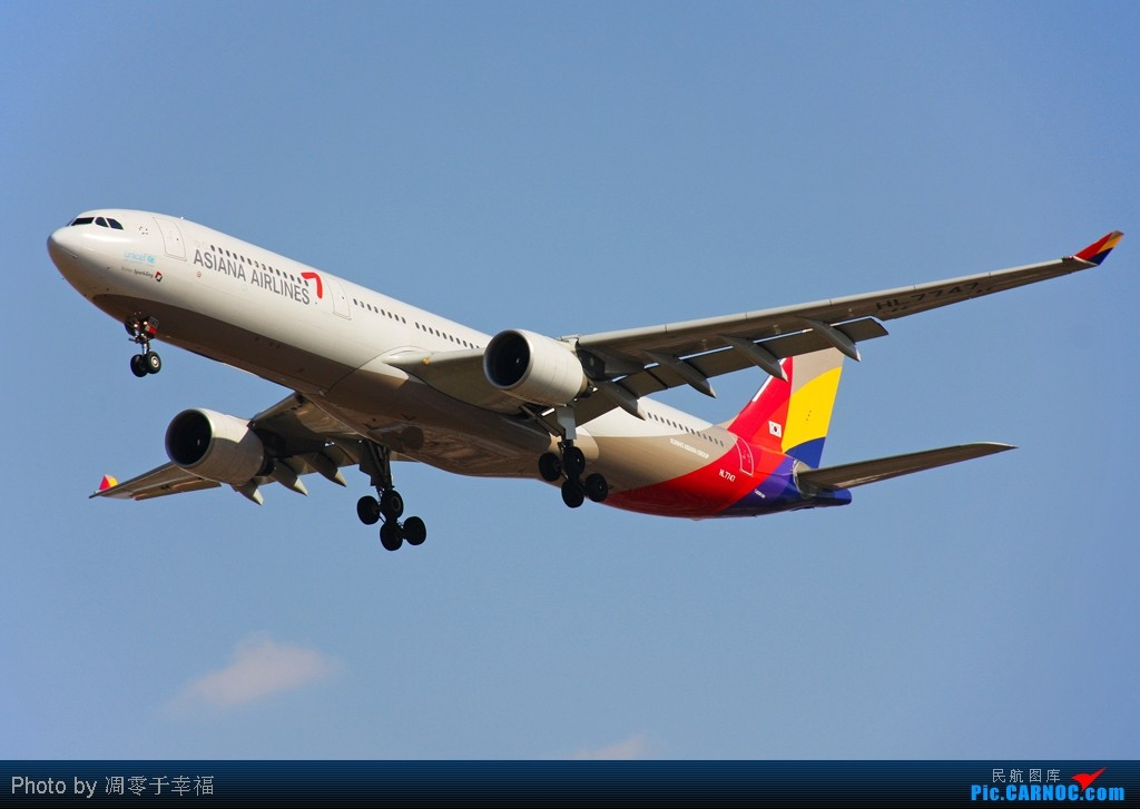 Re:[原创]PEK--蓝色舞台的节奏 AIRBUS A330-300 HL7747 中国北京首都机场