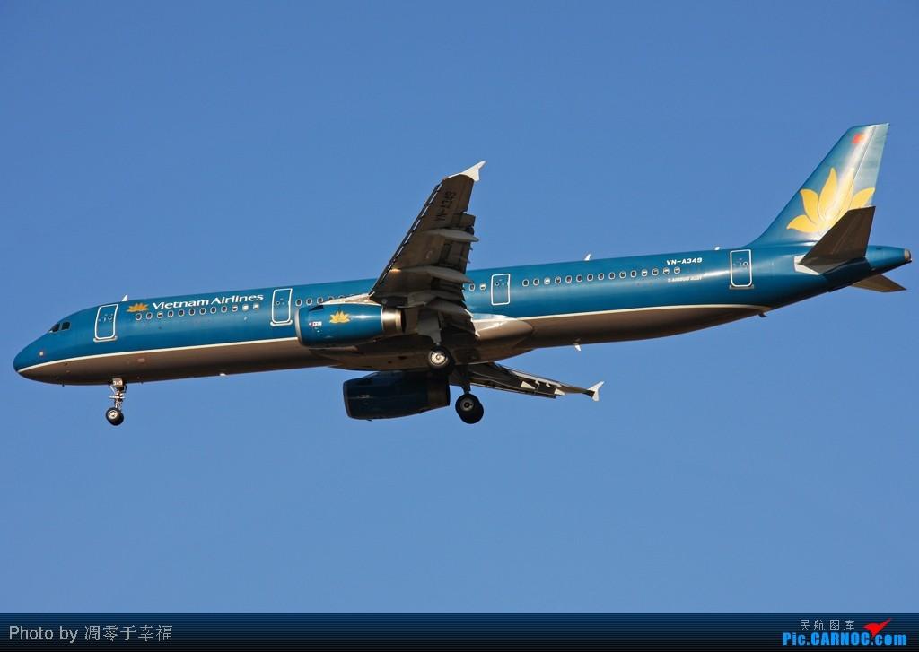 Re:[原创]PEK--蓝色舞台的节奏 AIRBUS A321-211 VN-A349 中国北京首都机场
