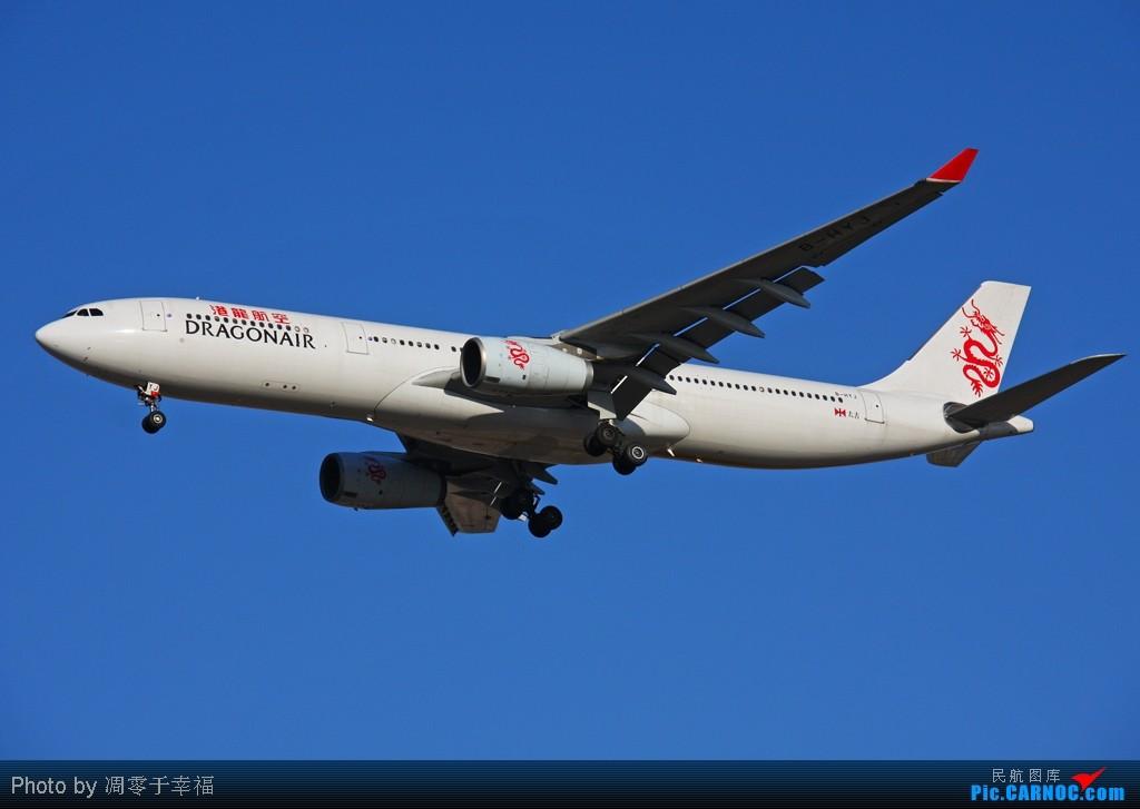 Re:[原创]PEK--蓝色舞台的节奏 AIRBUS A330-343X B-HYJ 中国北京首都机场
