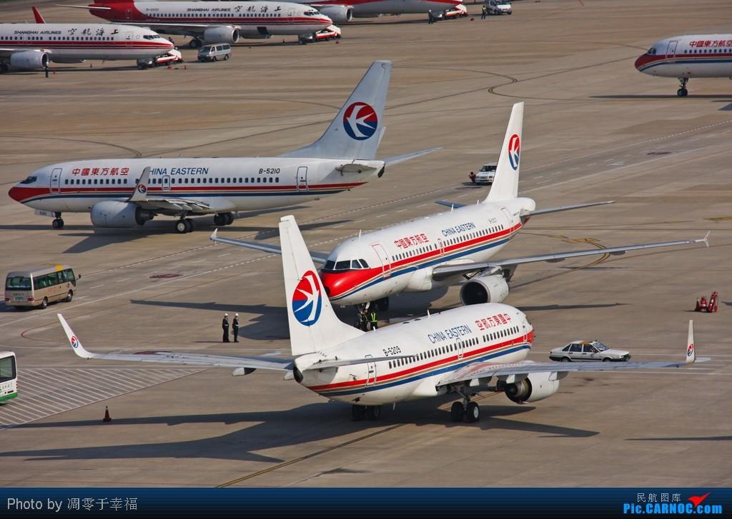 [原创]SHA--大早上拍的照片 BOEING 737-700 B-5209 中国上海虹桥机场