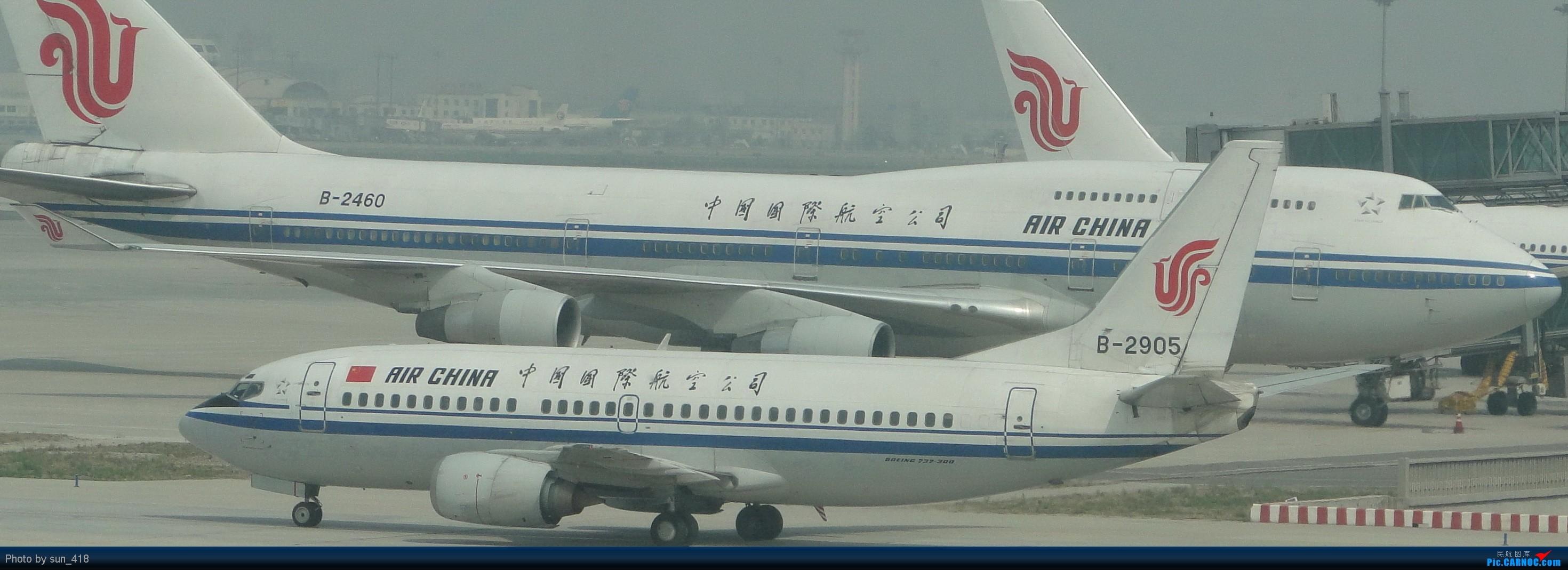 Re:广州-北京-广州 B737-300 B-2905 北京首都机场T3