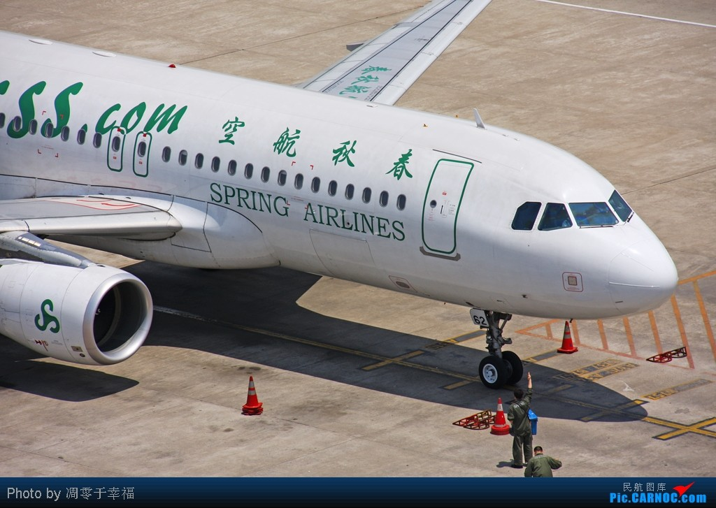 [原创]SHA--迎送春秋。。 AIRBUS A320-200 B-6562 中国上海虹桥机场