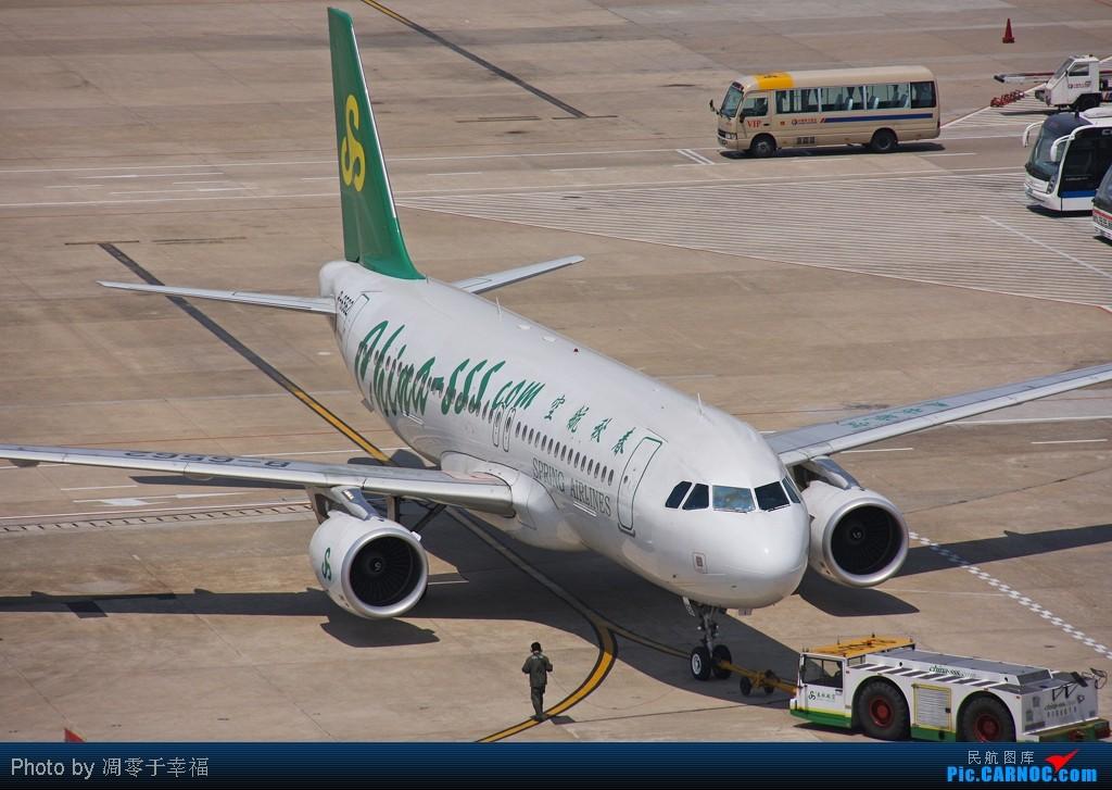 Re:[原创]SHA--迎送春秋。。 AIRBUS A320-200 B-6562 中国上海虹桥机场