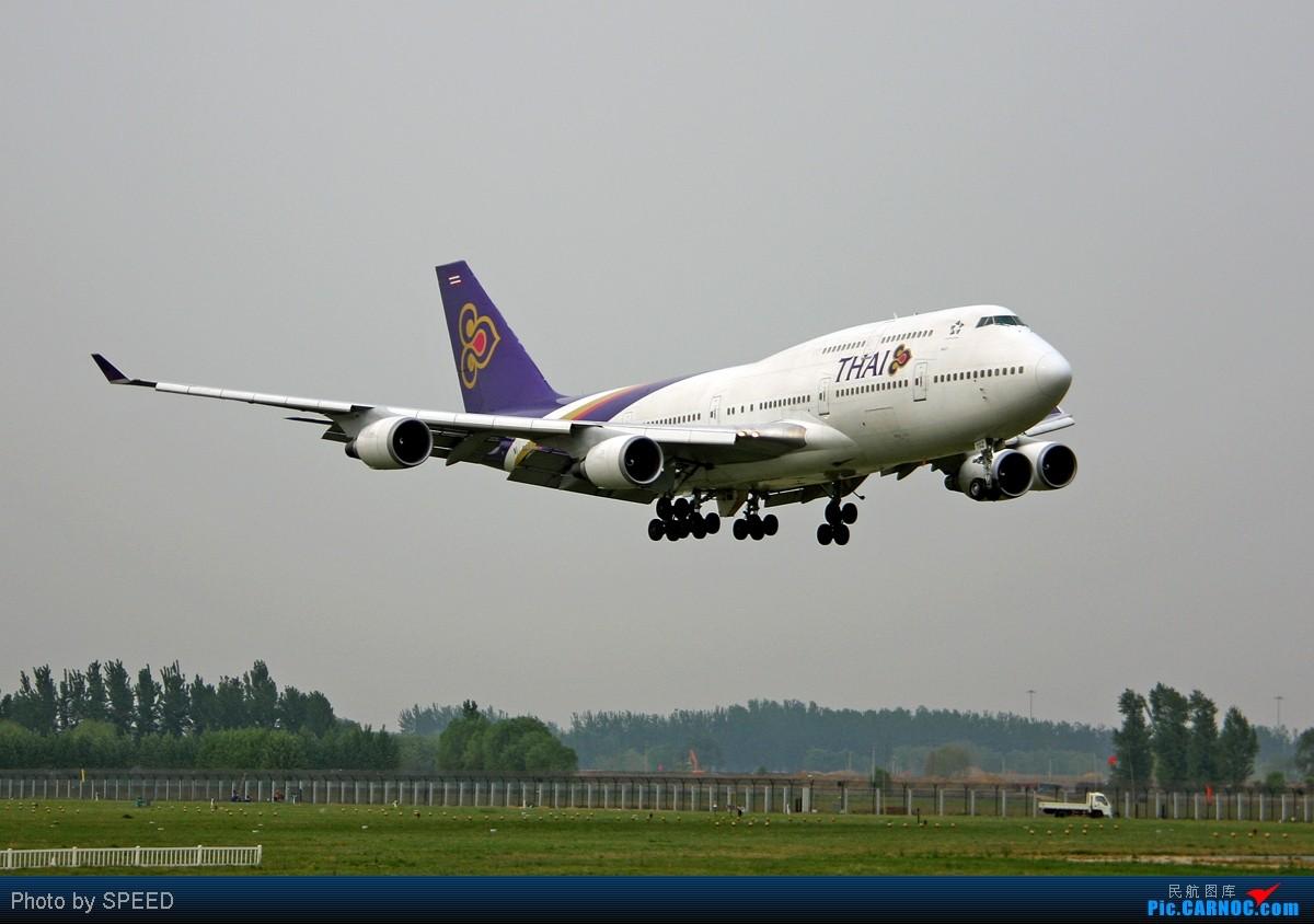心态要好!老态也不能龙钟 BOEING 747-400 HS-TGZ PEK