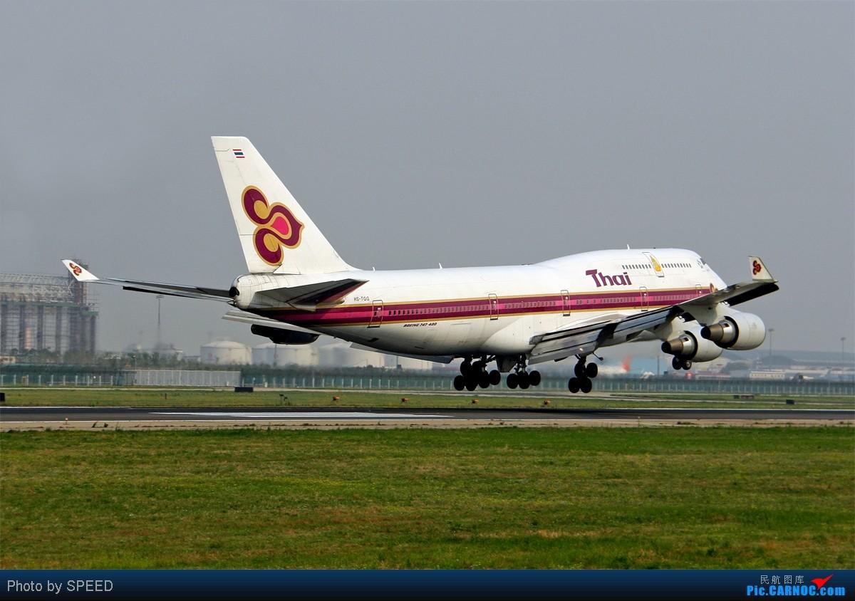 Re:心态要好!老态也不能龙钟 BOEING 747-400 HS-TGG PEK