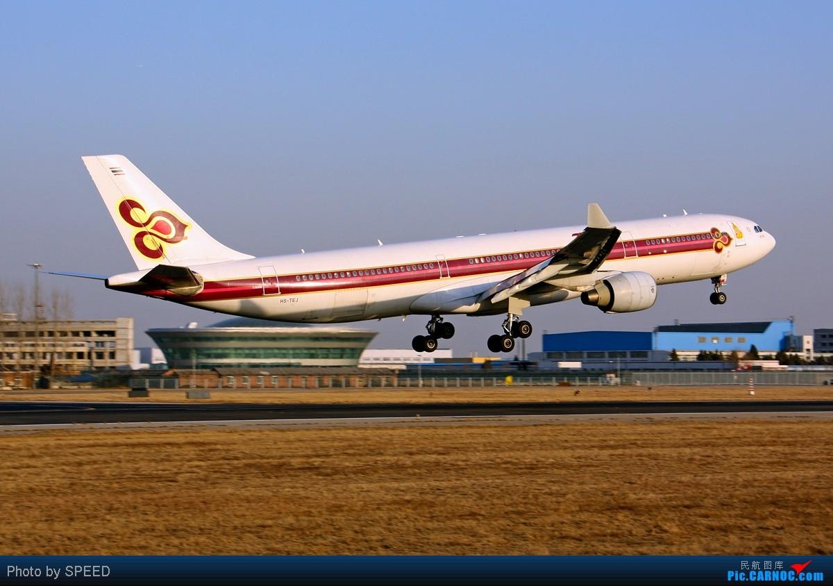 Re:心态要好!老态也不能龙钟 AIRBUS A330-300 HS-TEJ PEK