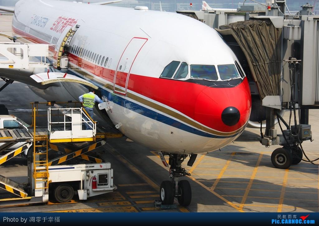 [原创]随我一起来--东航组图!! AIRBUS A330-300 B-6128 中国北京首都机场