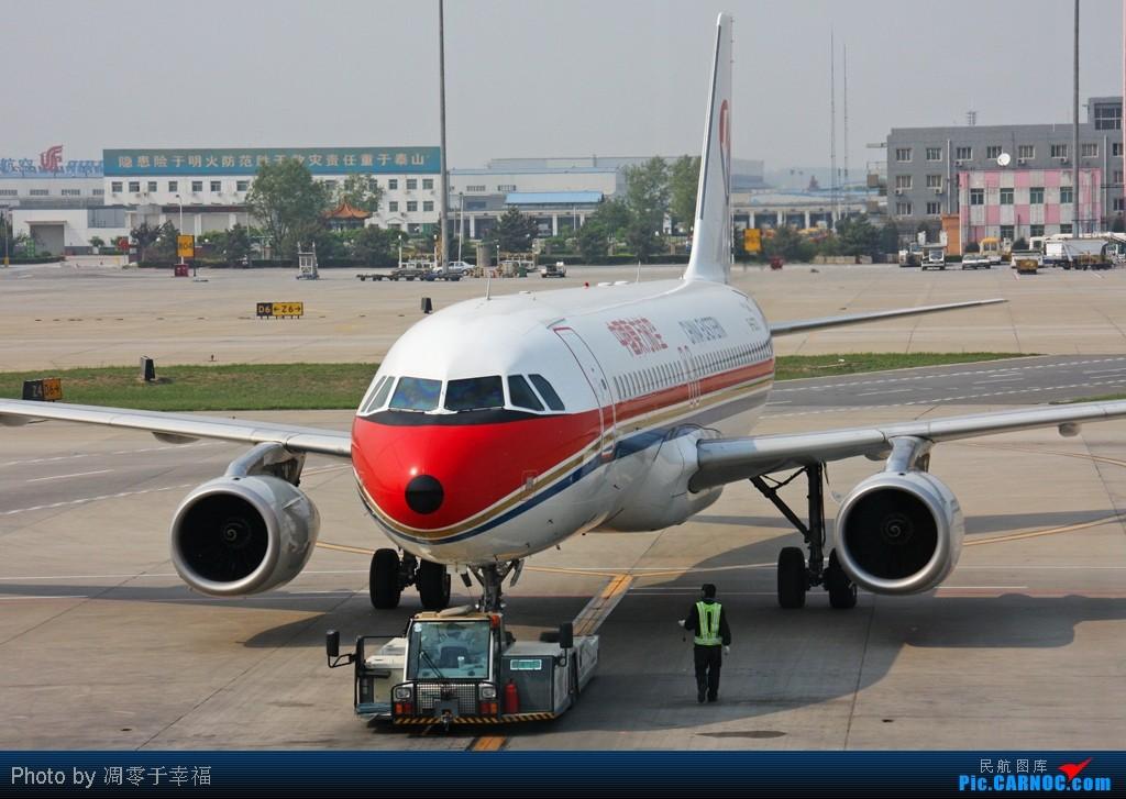 Re:[原创]随我一起来--东航组图!! AIRBUS A320-200 B-6373 中国北京首都机场