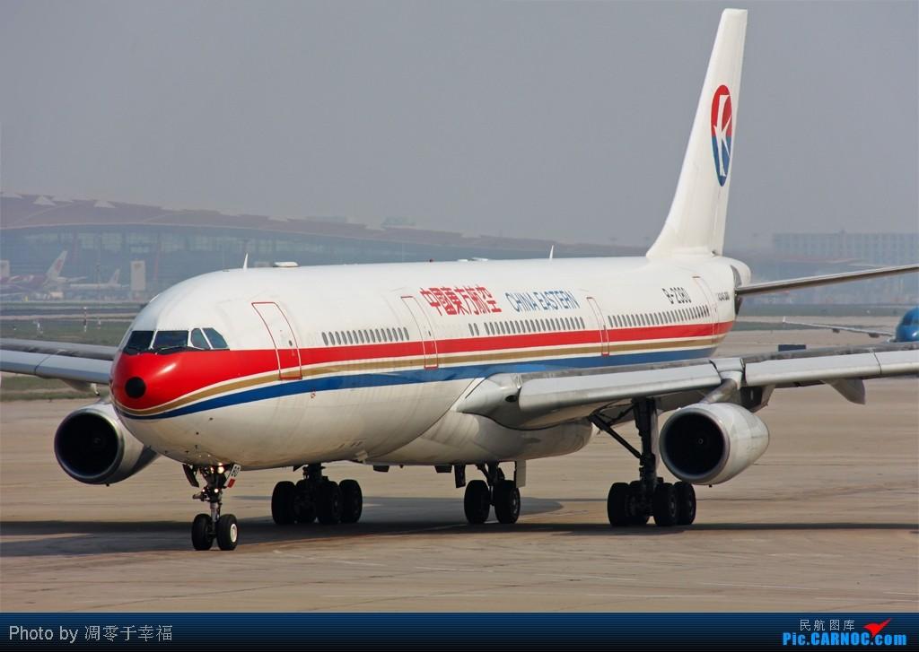 Re:[原创]随我一起来--东航组图!! AIRBUS A340-300 B-2380 中国北京首都机场