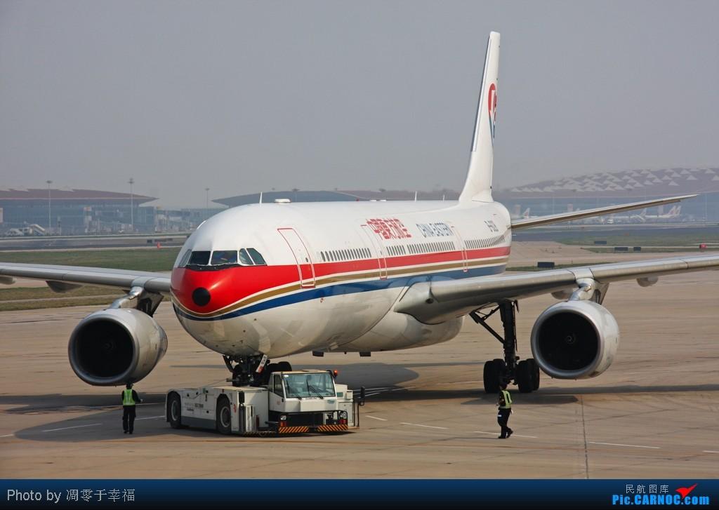 Re:[原创]随我一起来--东航组图!! AIRBUS A330-300 B-6128 中国北京首都机场