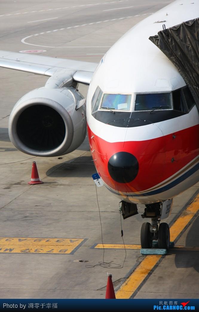 Re:[原创]随我一起来--东航组图!! BOEING 737-800 B-2665 中国北京首都机场