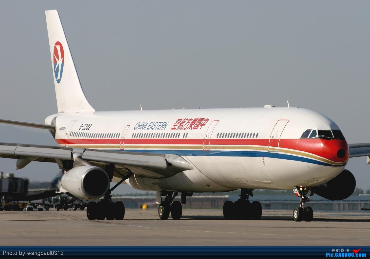 Re:[原创]随我一起来--东航组图!! AIRBUS A340-300 B-2382 中国北京首都机场