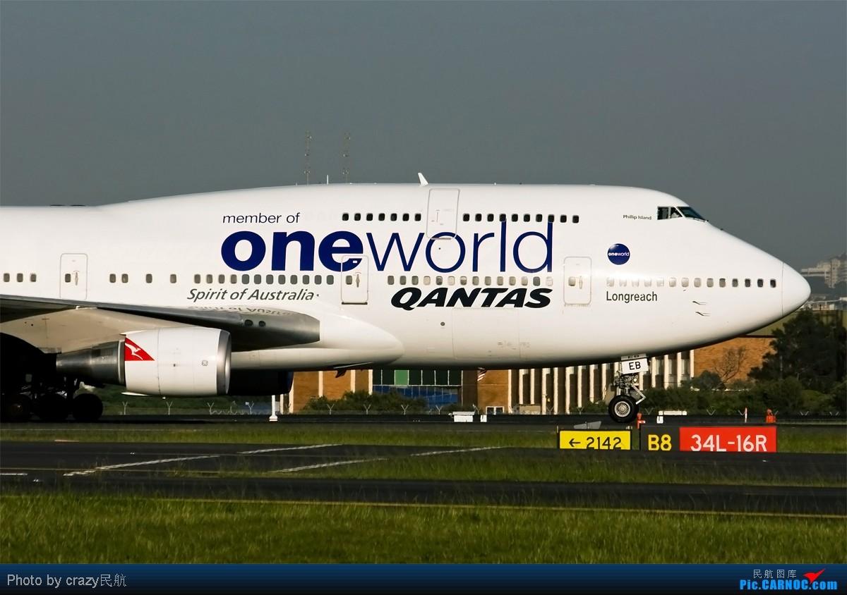 Re:飞机大甩卖了~~一排一架,一排一架,过来看过来砸啦~~ BOEING 747-400 VH-OEB Australia SYDNEY KINGSFORD