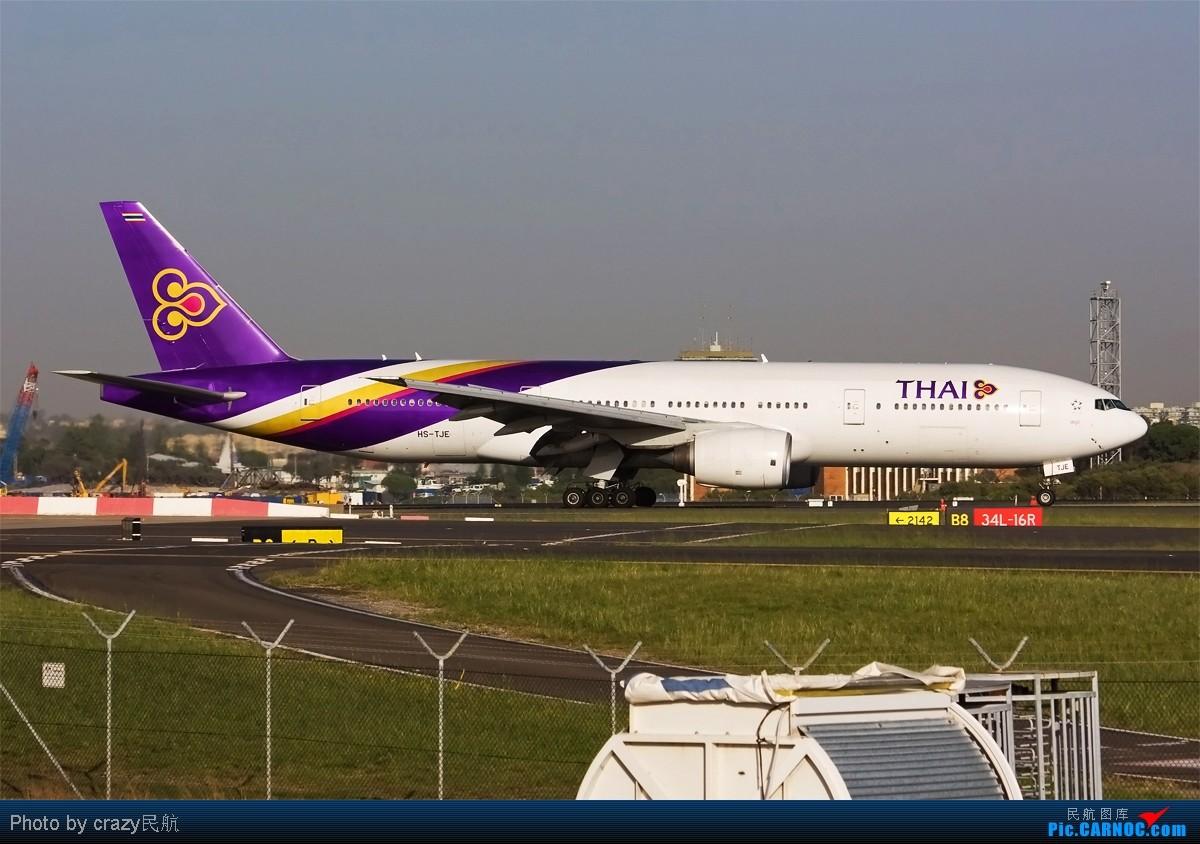 Re:飞机大甩卖了~~一排一架,一排一架,过来看过来砸啦~~ BOEING 777-200/ER HS-TJE Australia SYDNEY KINGSFORD
