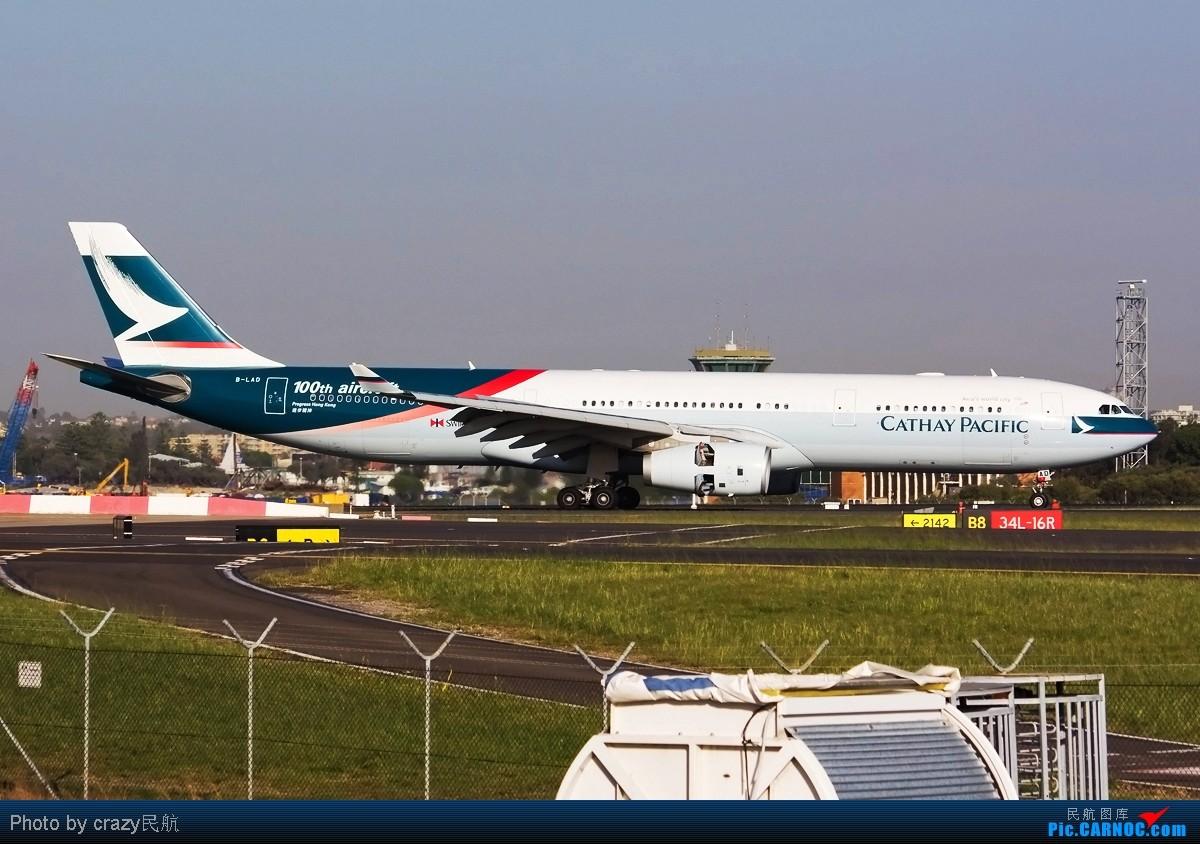Re:飞机大甩卖了~~一排一架,一排一架,过来看过来砸啦~~ A330-343X B-LAD Australia SYDNEY KINGSFORD
