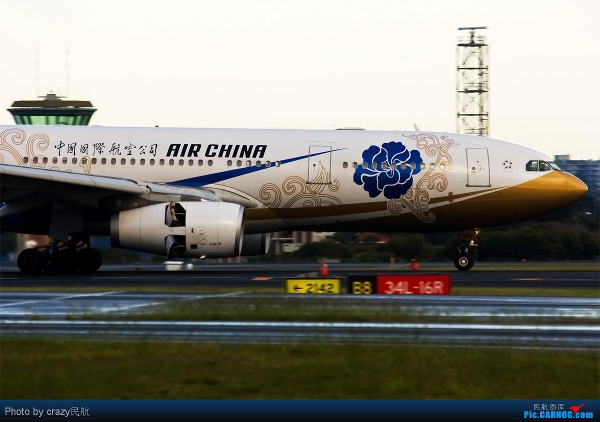 Re:[原创][SYD]实在不想想标题了.....帖子图很多,小猫慎入 AIRBUS A330-200 B-6076 Australia SYDNEY KINGSFORD
