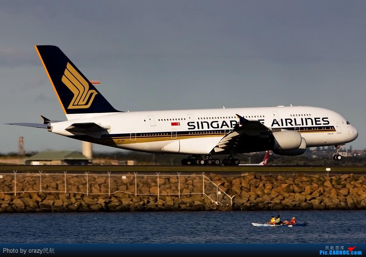 Re:[原创][SYD]实在不想想标题了.....帖子图很多,小猫慎入 AIRBUS A380-800 9V-SKF Australia SYDNEY KINGSFORD
