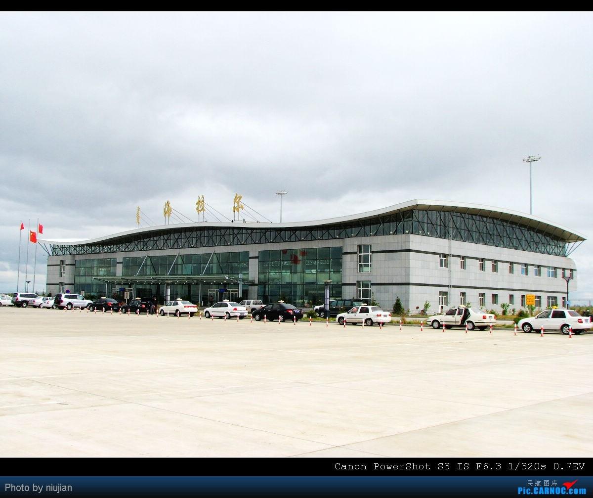 Re:[原创]海拉尔静静的机场送飞友 BOEING 737-300 B-2947  中国海拉尔机场