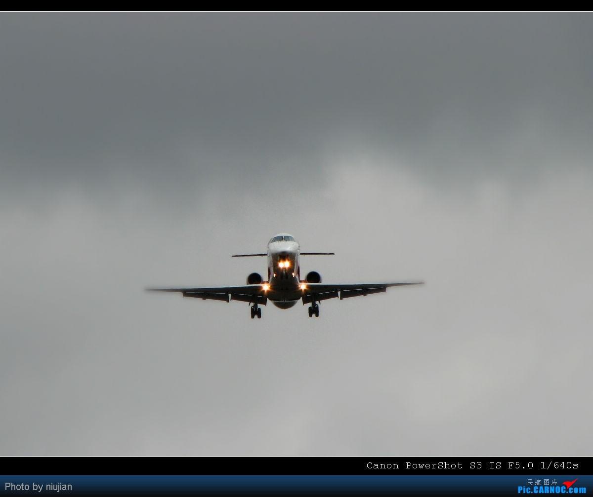Re:[原创]海拉尔静静的机场送飞友 EMBRAER ERJ-145 B-3040