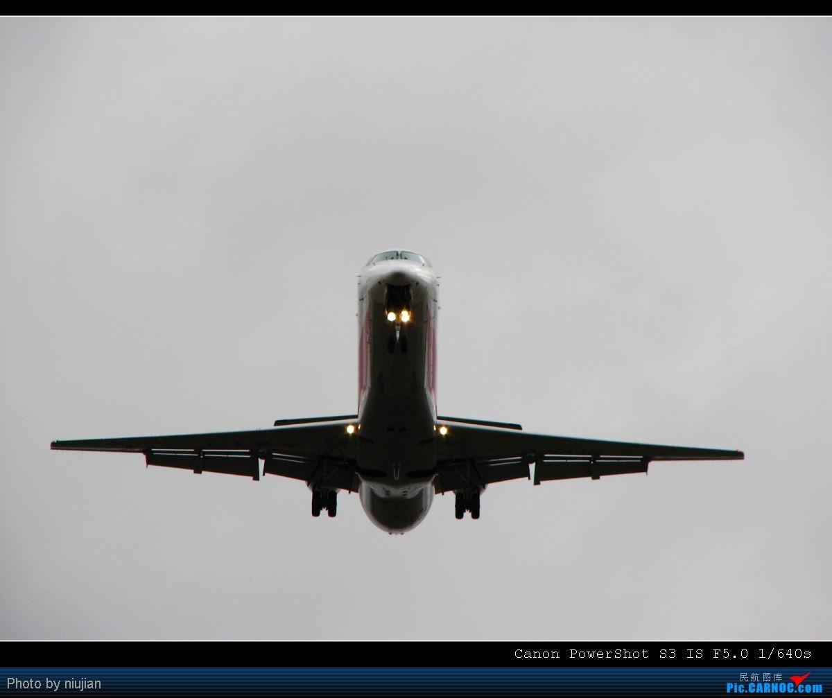 Re:[原创]海拉尔静静的机场送飞友 EMBRAER ERJ-145 B-3040 海拉尔