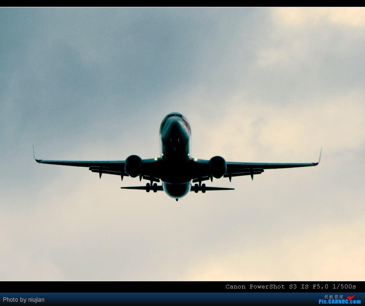 Re:[原创]海拉尔静静的机场送飞友 BOEING 737-800 B-5337 海拉尔