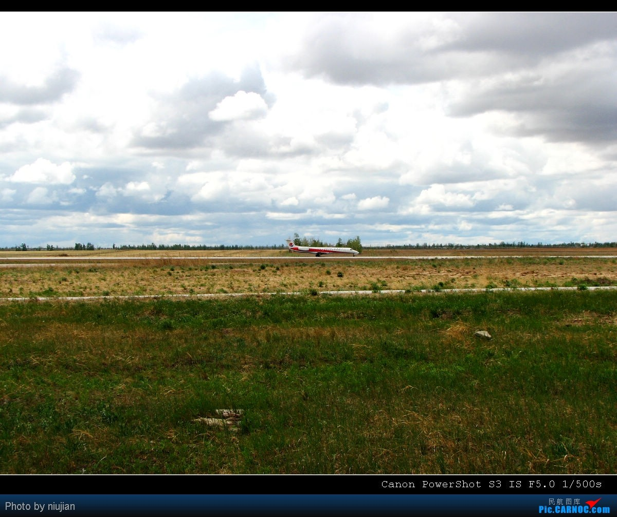 Re:[原创]海拉尔静静的机场送飞友 EMBRAER ERJ-145 B-3040 中国海拉尔机场