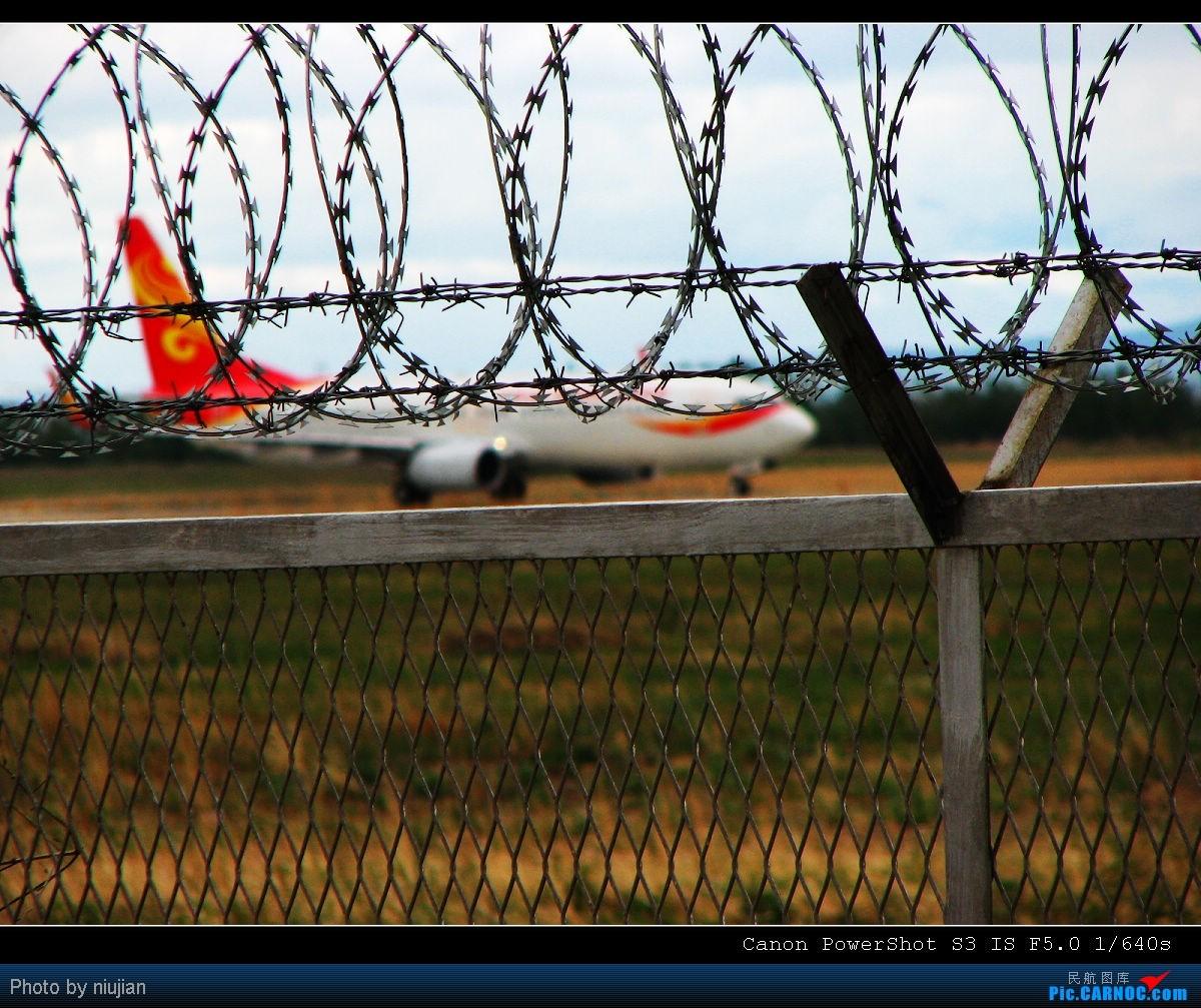 Re:[原创]海拉尔静静的机场送飞友 BOEING 737-800 B-5337 中国海拉尔机场
