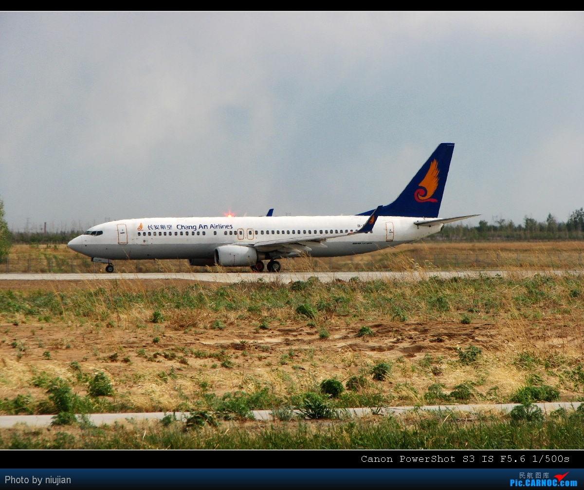 Re:[原创]海拉尔静静的机场送飞友 BOEING 737-800 B-5116 中国海拉尔机场