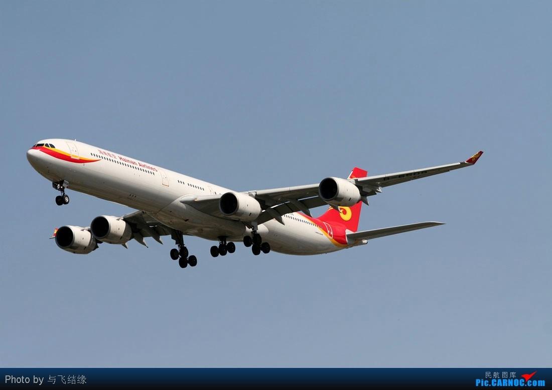 [原创]海航,泰航,国航,美联航,阿联酋航等全是大家伙! AIRBUS A340-600 B-6508 中国北京首都机场