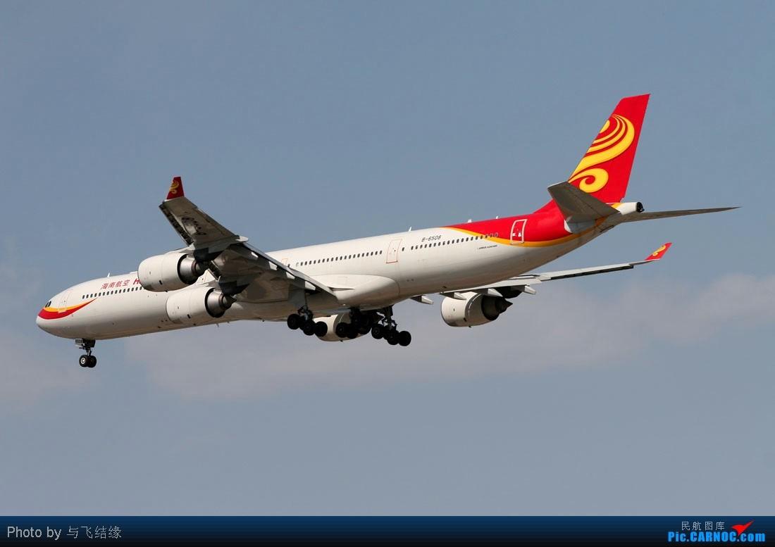 Re:[原创]海航,泰航,国航,美联航,阿联酋航等全是大家伙! AIRBUS A340-600 B-6508 中国北京首都机场