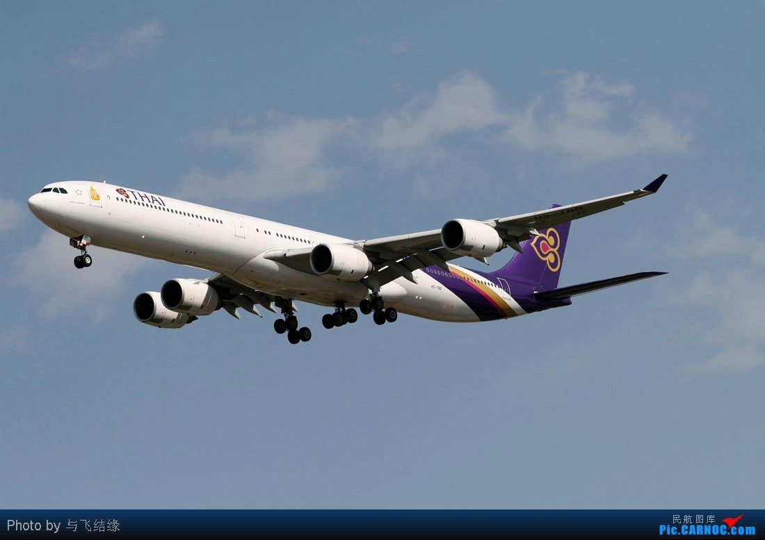 Re:[原创]海航,泰航,国航,美联航,阿联酋航等全是大家伙! AIRBUS A340-600 HS-TND 中国北京首都机场