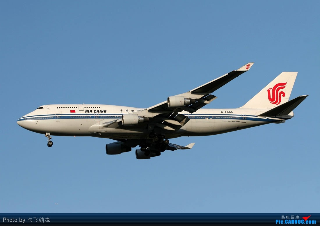 Re:[原创]海航,泰航,国航,美联航,阿联酋航等全是大家伙! BOEING 747-400 B-2469 中国北京首都机场