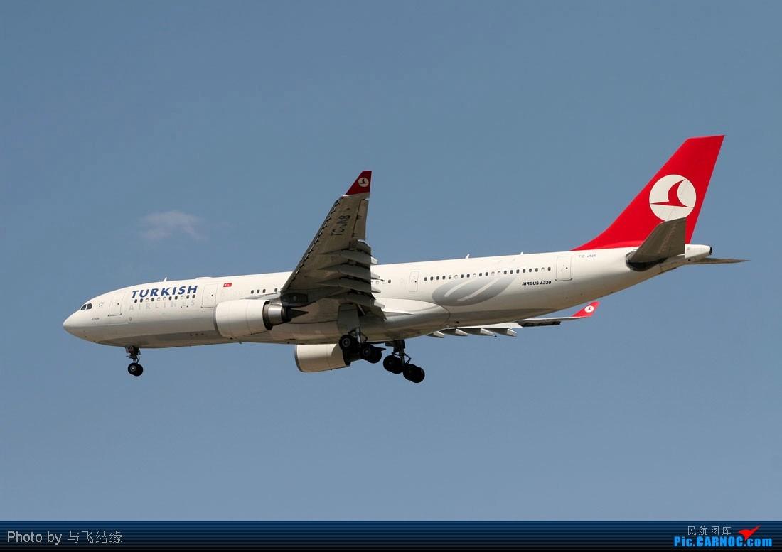 Re:[原创]海航,泰航,国航,美联航,阿联酋航等全是大家伙! AIRBUS A330-200 TC-JNB 中国北京首都机场