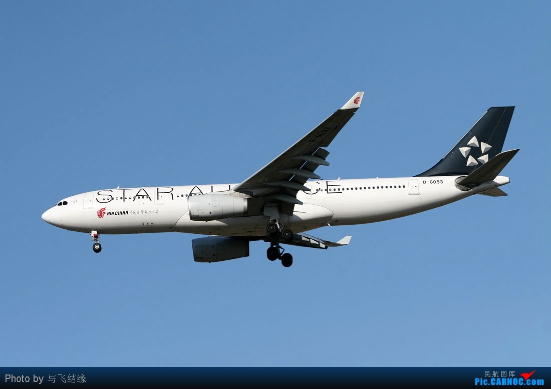 Re:[原创]海航,泰航,国航,美联航,阿联酋航等全是大家伙! AIRBUS A330-200 B-6093 中国北京首都机场