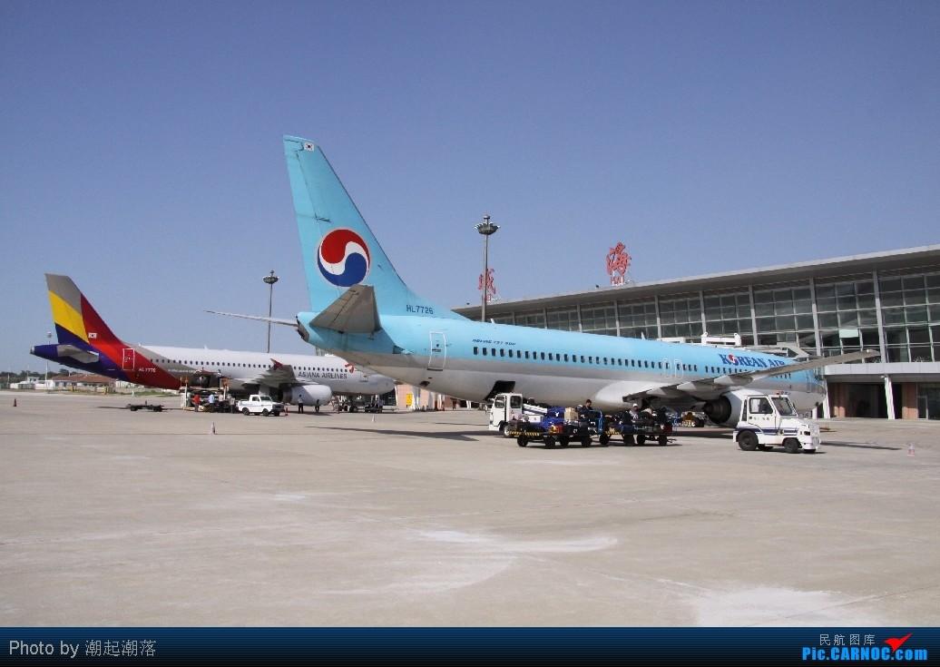 [原创]两个韩航在威海    中国威海文登机场