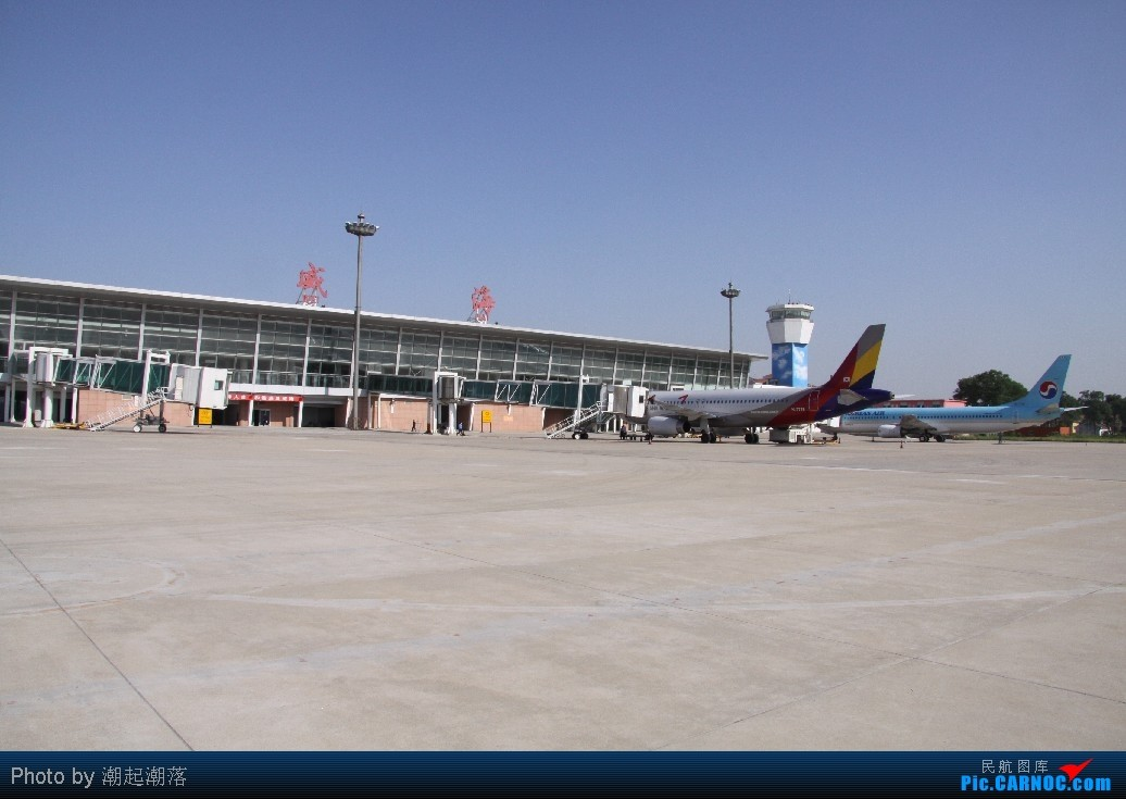 Re:[原创]两个韩航在威海    中国威海文登机场