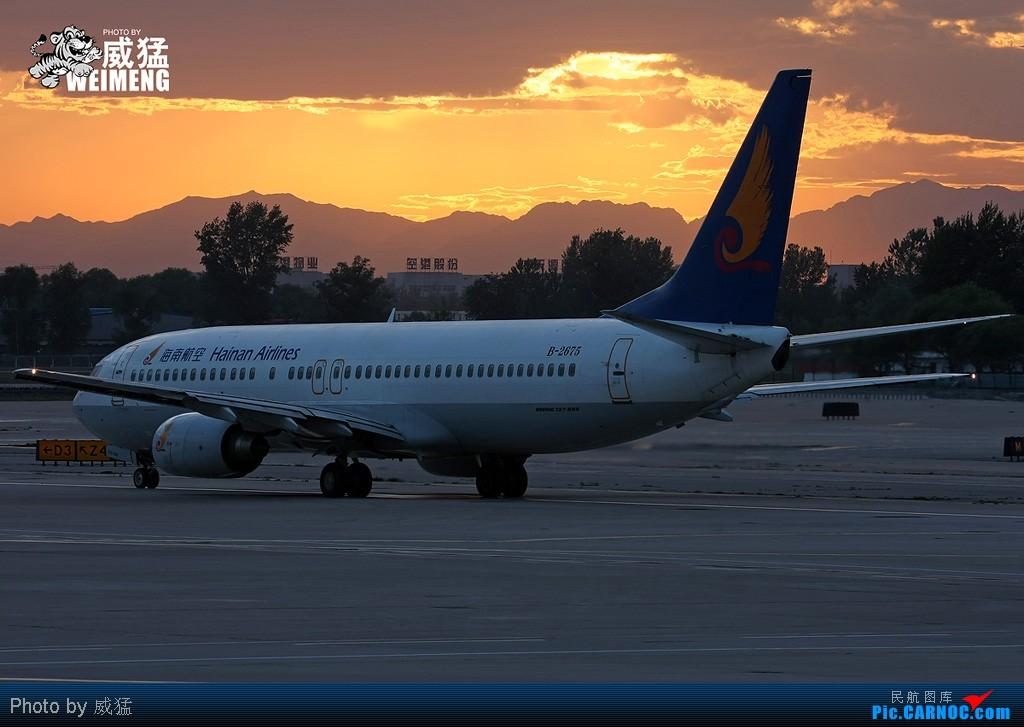 [原创]首都机场那一抹漂亮的火烧云 BOEING 737-800 B-2675 中国北京首都机场