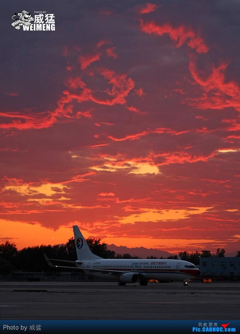 Re:[原创]首都机场那一抹漂亮的火烧云 BOEING 737-800 B-5376 中国北京首都机场