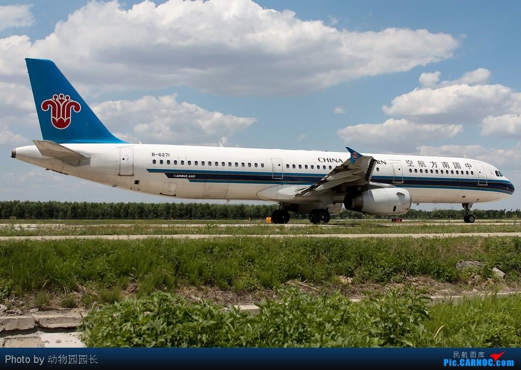 Re:[原创][CASG]★★★最爱^^^^!!——蓝天白云下的那些飞机!!!★★★ AIRBUS A321-200 B-6271 中国沈阳桃仙机场