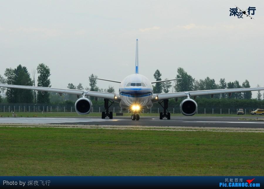 Re:[原创]PEK09年最后一次集团式拍机,擦烟,正脸,钻石,暴闪,暴人,...70p AIRBUS A330-300 B-6098 中国北京首都机场