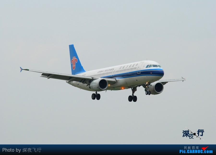 Re:[原创]PEK09年最后一次集团式拍机,擦烟,正脸,钻石,暴闪,暴人,...70p AIRBUS A320-200 B-6293 中国北京首都机场