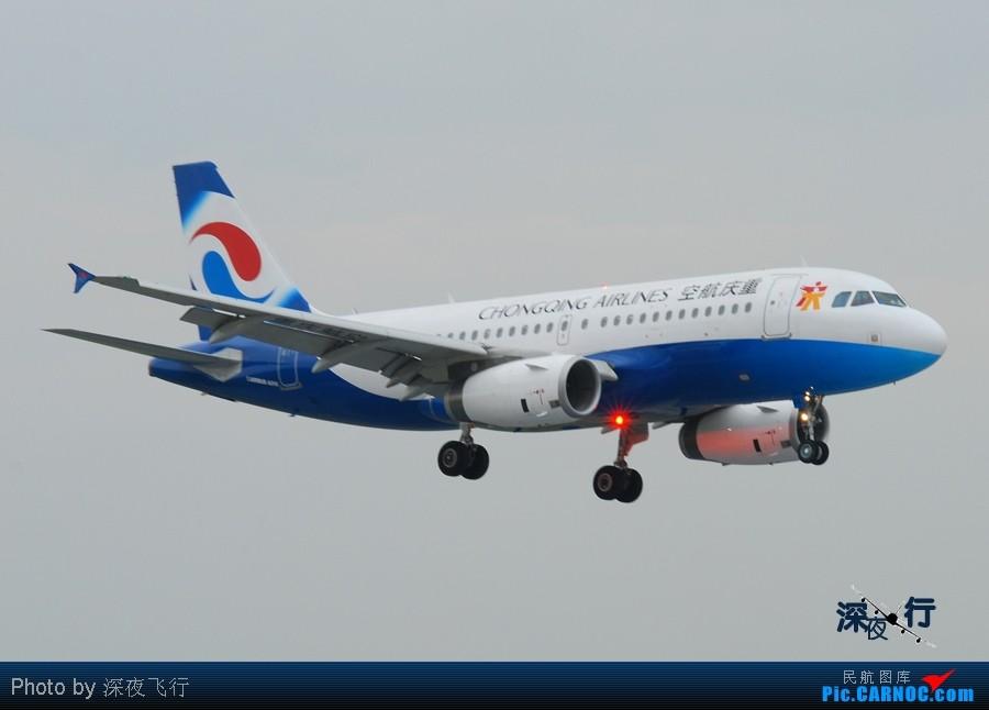 Re:[原创]PEK09年最后一次集团式拍机,擦烟,正脸,钻石,暴闪,暴人,...70p AIRBUS A319-100 B-6247 中国北京首都机场