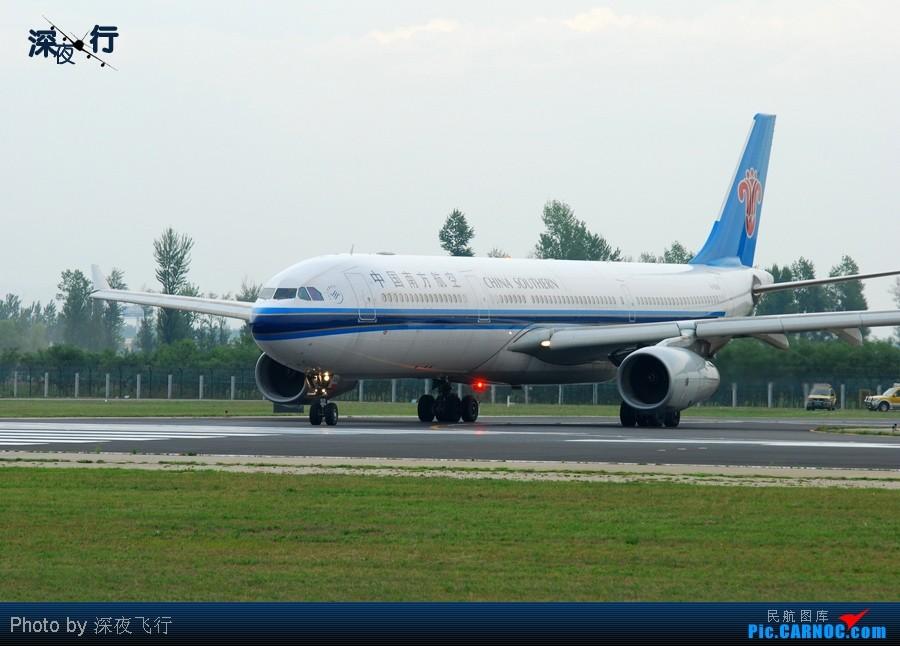 Re:[原创]PEK09年最后一次集团式拍机,擦烟,正脸,钻石,暴闪,暴人,...70p BOEING 737-800 B-2652 中国北京首都机场