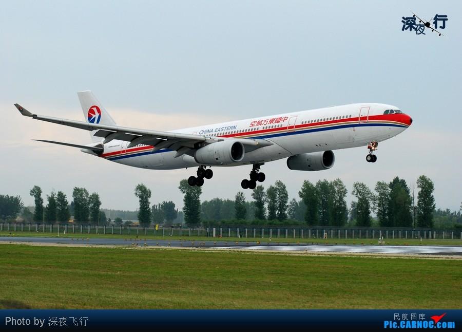 Re:[原创]PEK09年最后一次集团式拍机,擦烟,正脸,钻石,暴闪,暴人,...70p AIRBUS A330-300 B-6126 中国北京首都机场