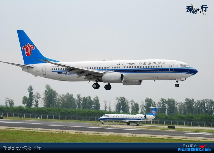 Re:[原创]PEK09年最后一次集团式拍机,擦烟,正脸,钻石,暴闪,暴人,...70p BOEING 737-800 B-5191 中国北京首都机场