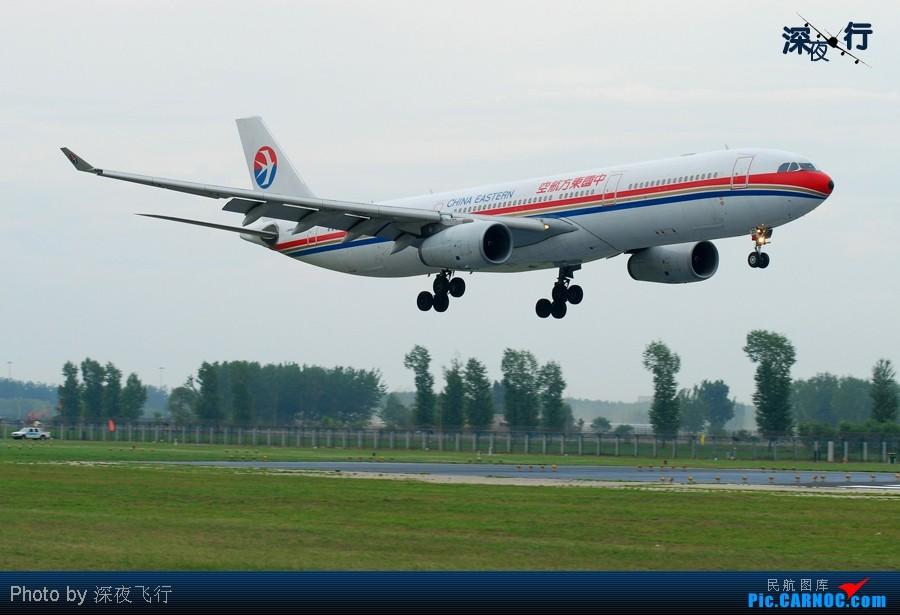 Re:[原创]PEK09年最后一次集团式拍机,擦烟,正脸,钻石,暴闪,暴人,...70p AIRBUS A330-300 B-6125 中国北京首都机场